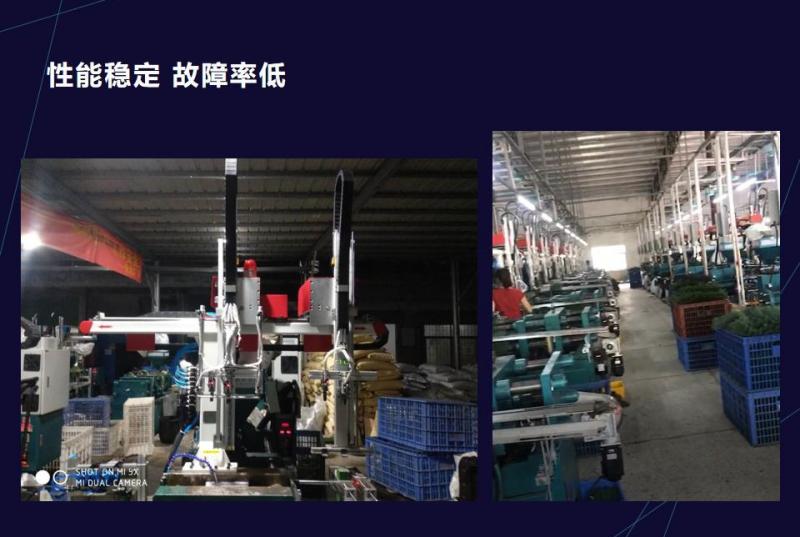 机械手的常见形式和标准规格